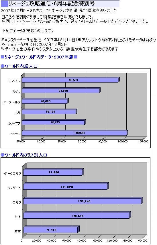 20071226-1-0002.jpg