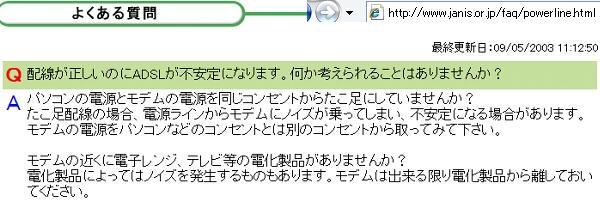 20080107-1-0002.jpg