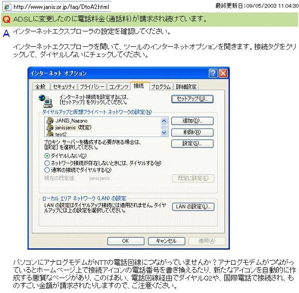 20080107-1-0003.jpg