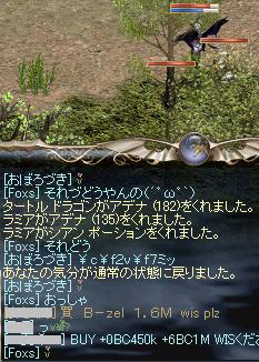 20070114  全茶にて