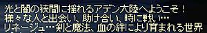 20070116メッセージ