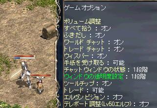 20070301うさぎ6