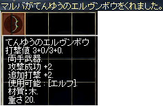 20070311-4