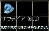 20070503-3