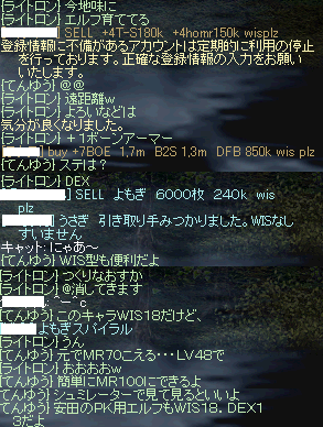 20070504-1