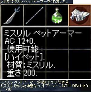 20070602-6