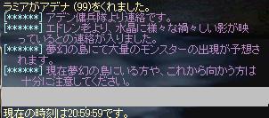 20070604-2