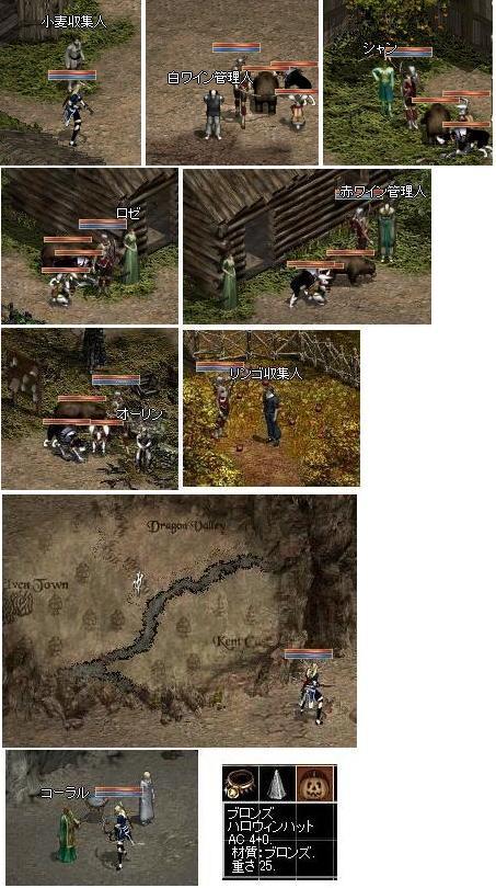LinC20071030-1-0002.jpg