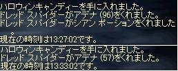 LinC20071030-2-0006.jpg