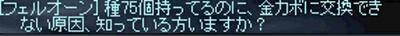 LinC20071031-1-0003.jpg