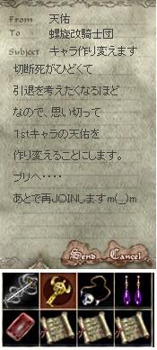 LinC20071104-1-0003.jpg