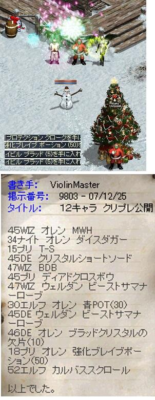 LinC20071226-1-0002.jpg