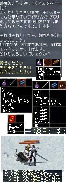 LinC20071227-1-0001.jpg