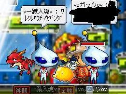 ガッチャンと宇宙人!