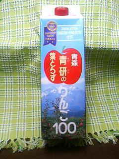 P1000334.jpg