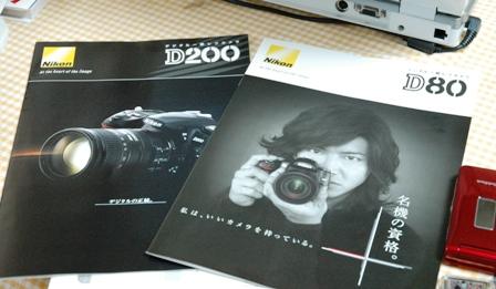 20061029161427.jpg