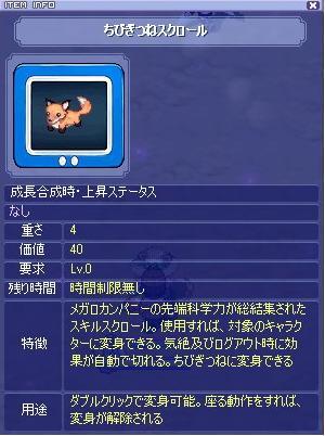 20090612193416bfd.jpg