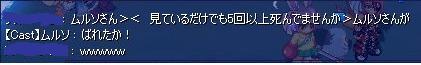 2009062017080382d.jpg