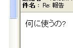 20061004113034.jpg