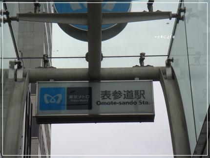 DSC03139.jpg