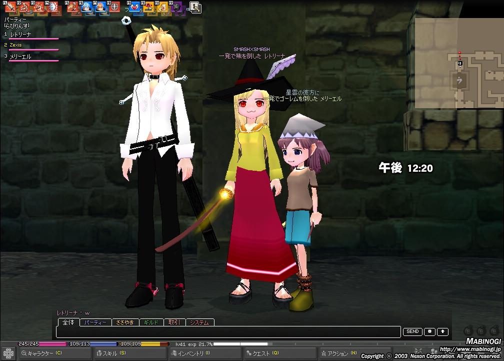 mabinogi_2008_02_12_001.jpg