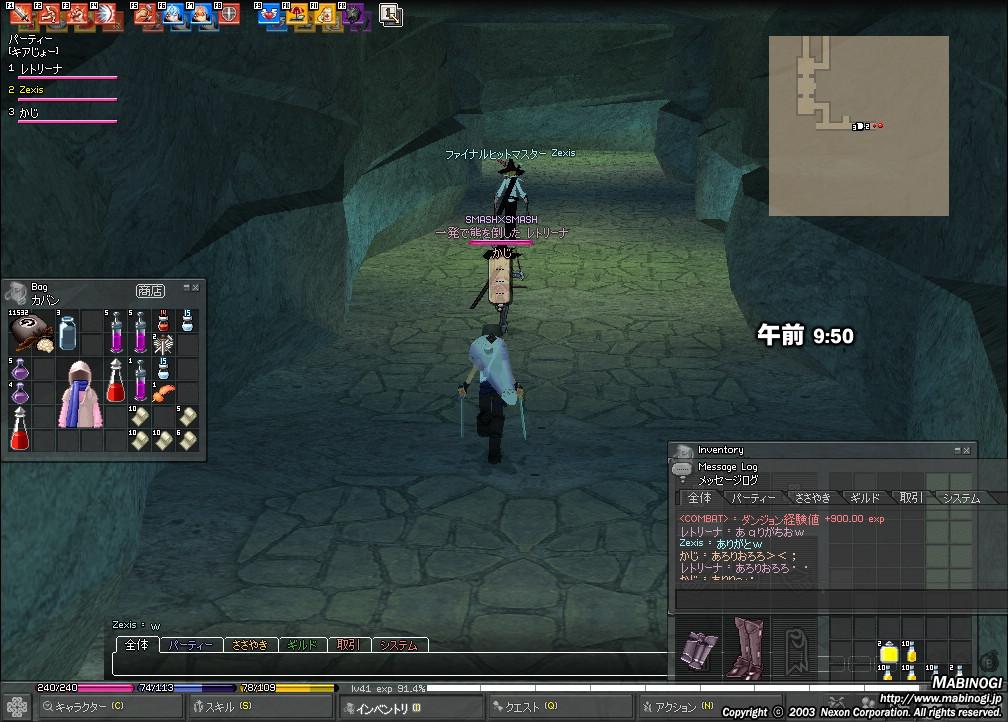 mabinogi_2008_02_14_001.jpg