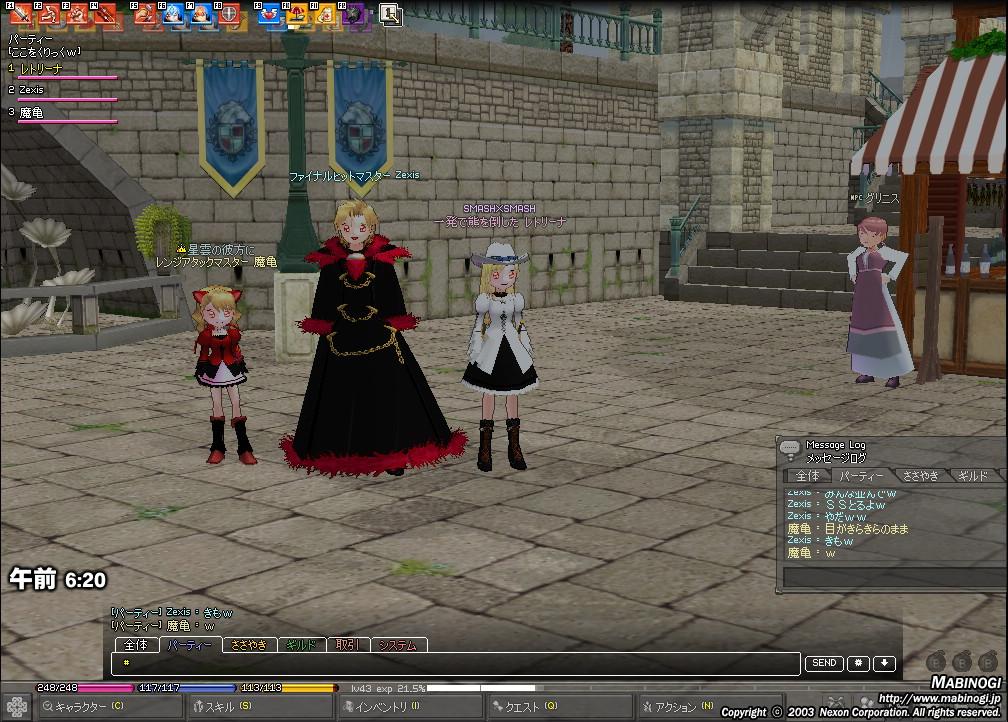 mabinogi_2008_02_15_001.jpg