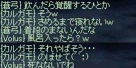 2009-03-19-5.jpg