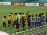 試合終了0-1