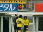 選手交代 大島→13