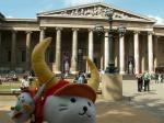 大英博物館前