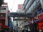 横浜駅での盛り上がり度