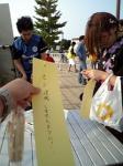 水戸サポによる短冊イベント