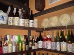 梅酒100種のお店です。
