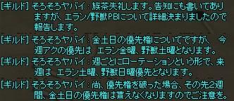 08020701.jpg