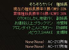 08021801.jpg
