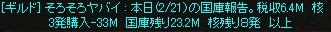 08022101.jpg