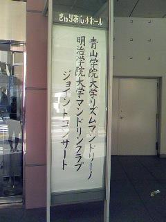 090502_0915~01