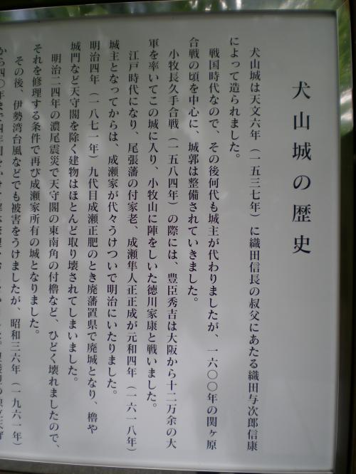 024_convert_20090520224333.jpg
