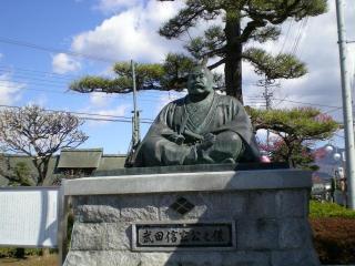 塩山駅前 武田信玄像