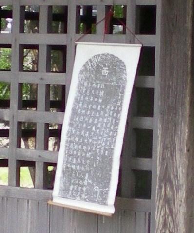 塩釜神社 多賀城 盛岡城 072
