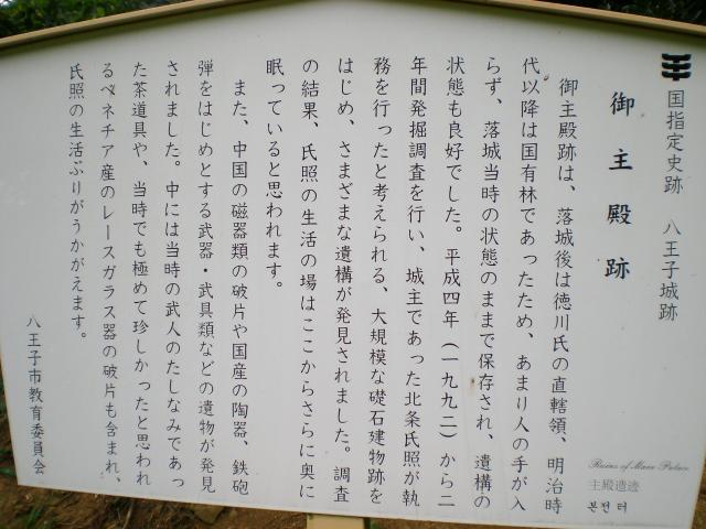蜈ォ邇句ュ仙沁+029_convert_20090722153131