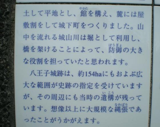 蜈ォ邇句ュ仙沁+061_convert_20090724084207