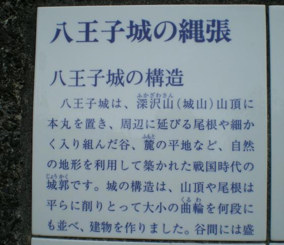 蜈ォ邇句ュ仙沁+060_convert_20090724084113