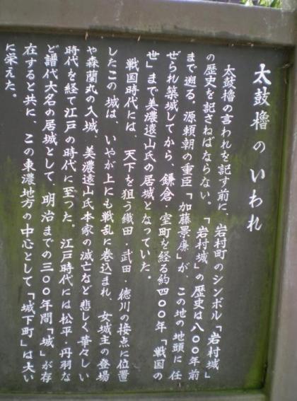 蟯ゥ譚大沁+005_convert_20090816152745