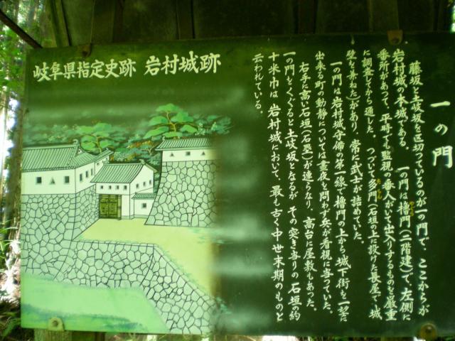 蟯ゥ譚大沁+018_convert_20090816193822