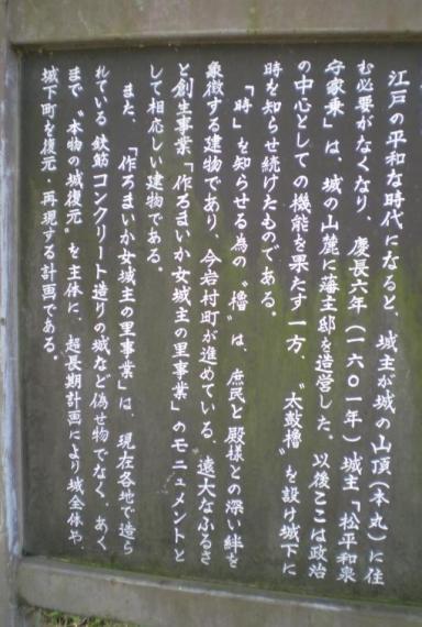 蟯ゥ譚大沁+006_convert_20090816153035