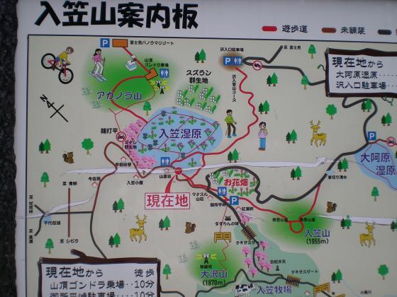 蜈・隨�螻ア+008_convert_20090819201332