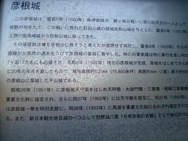 蠖ヲ譬ケ蝓弱�∝ョ牙悄蝓弱�∬ヲウ髻ウ蟇コ蝓・015_convert_20091020191821