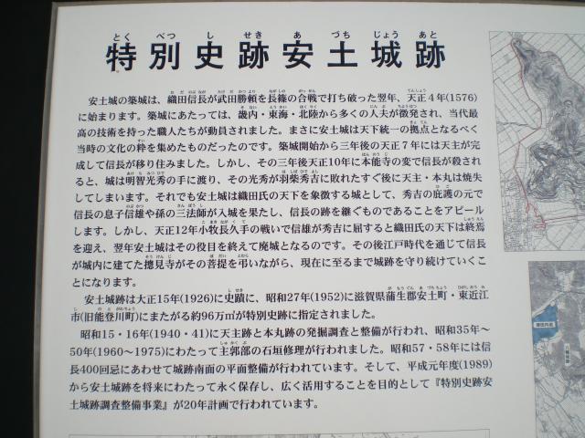蠖ヲ譬ケ蝓弱�∝ョ牙悄蝓弱�∬ヲウ髻ウ蟇コ蝓・101_convert_20091024115423